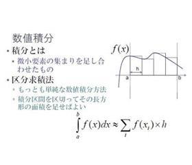 fig_curriculum02_2_05.jpg