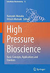 High Pressure Bioscience: Basic Concepts, Applications and Frontiers(分担執筆)